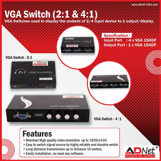 Adnet VGA SWITCH 2|4 Port to Connect 2|4 CPU to One Display Media Streaming Device