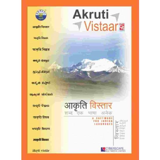 Akruti Vistaar UNICODE Hindi/Devnagri Software