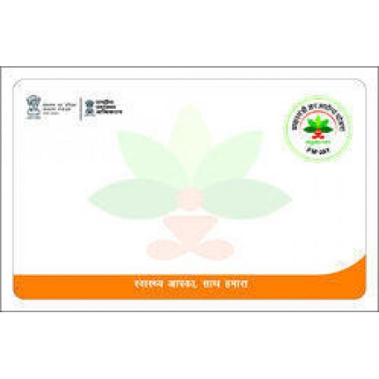 Pre Printed Ayushman Multi Color Ayushman Bharat Card 100 PCs Pack PVC Cards