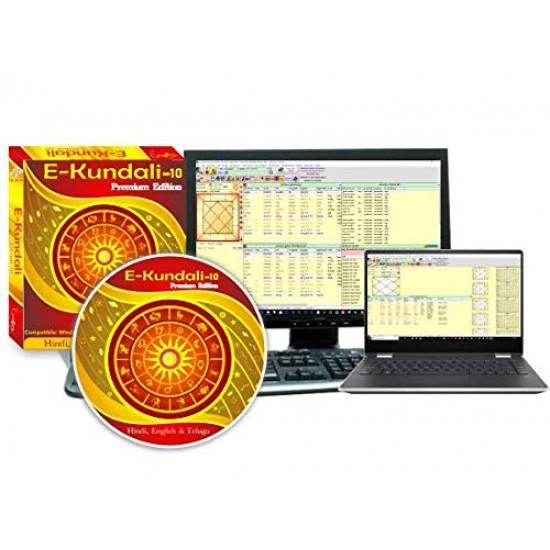 E-Kundali Professional 10 ( Language Hindi-English-Telugu )  CD Astrology Software