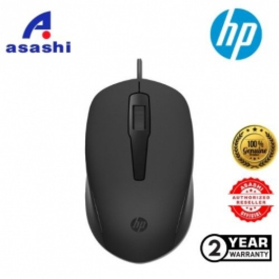 HP 150 USB Wired Black Optical Mouse