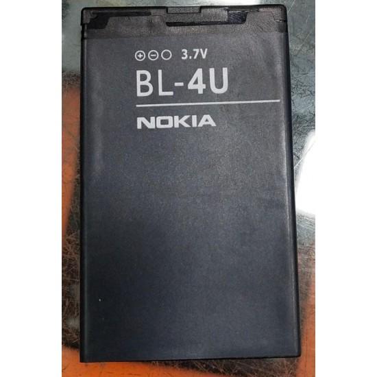 Nokia BL-4UL Genuine Original 1200mAH For Nokia Asha 225 215 With Warranty Mobile Battery