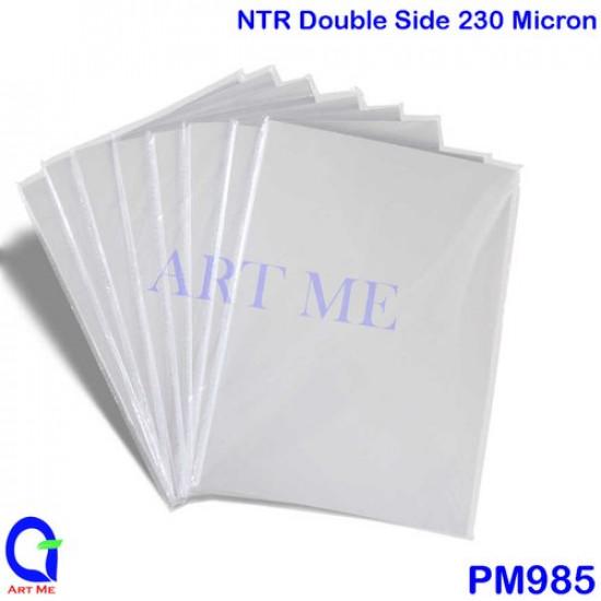 Non Tearable Double Side A3 Size PVC Inkjet|Laser Pritner Gumming Paper Art Me School ID Card|I Card|Aadhar|DL|Ayush 20 PCs Pack Rubber Sheet