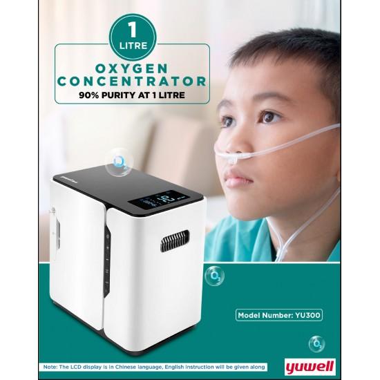 Oxygen Concentrator Yuwell YU300 Portable Flow 1-9L  Intex - ऑक्सीजन जनरेटर Oxygen Concentrator Machine
